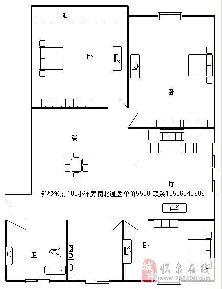 推荐:一楼送院子-万嘉新城3室2厅1卫68万元