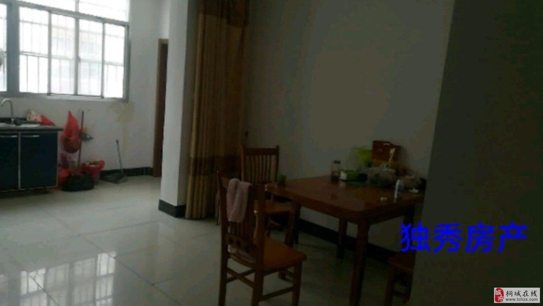 兴尔旺1室1厅1卫价格美丽