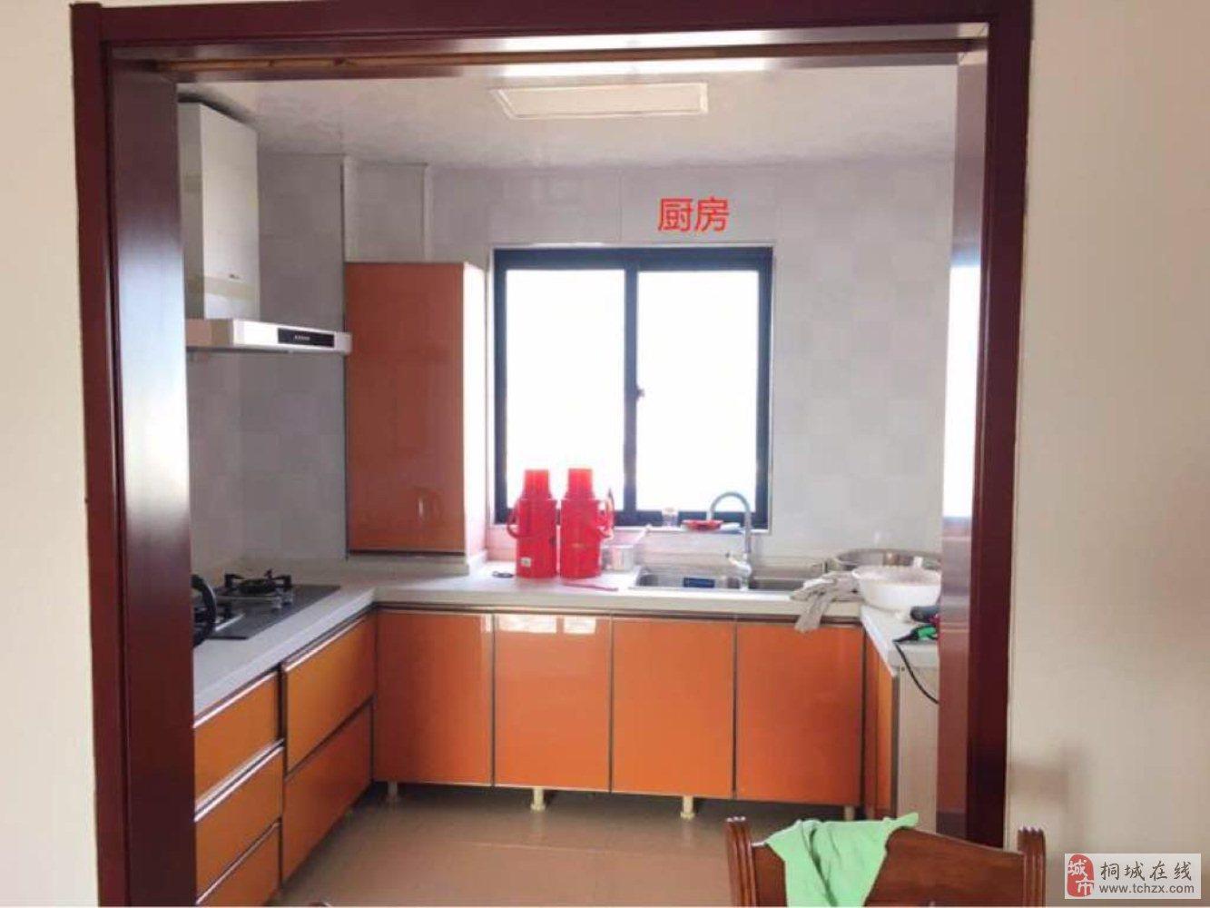 新东方世纪城3室2厅1卫80万元急售