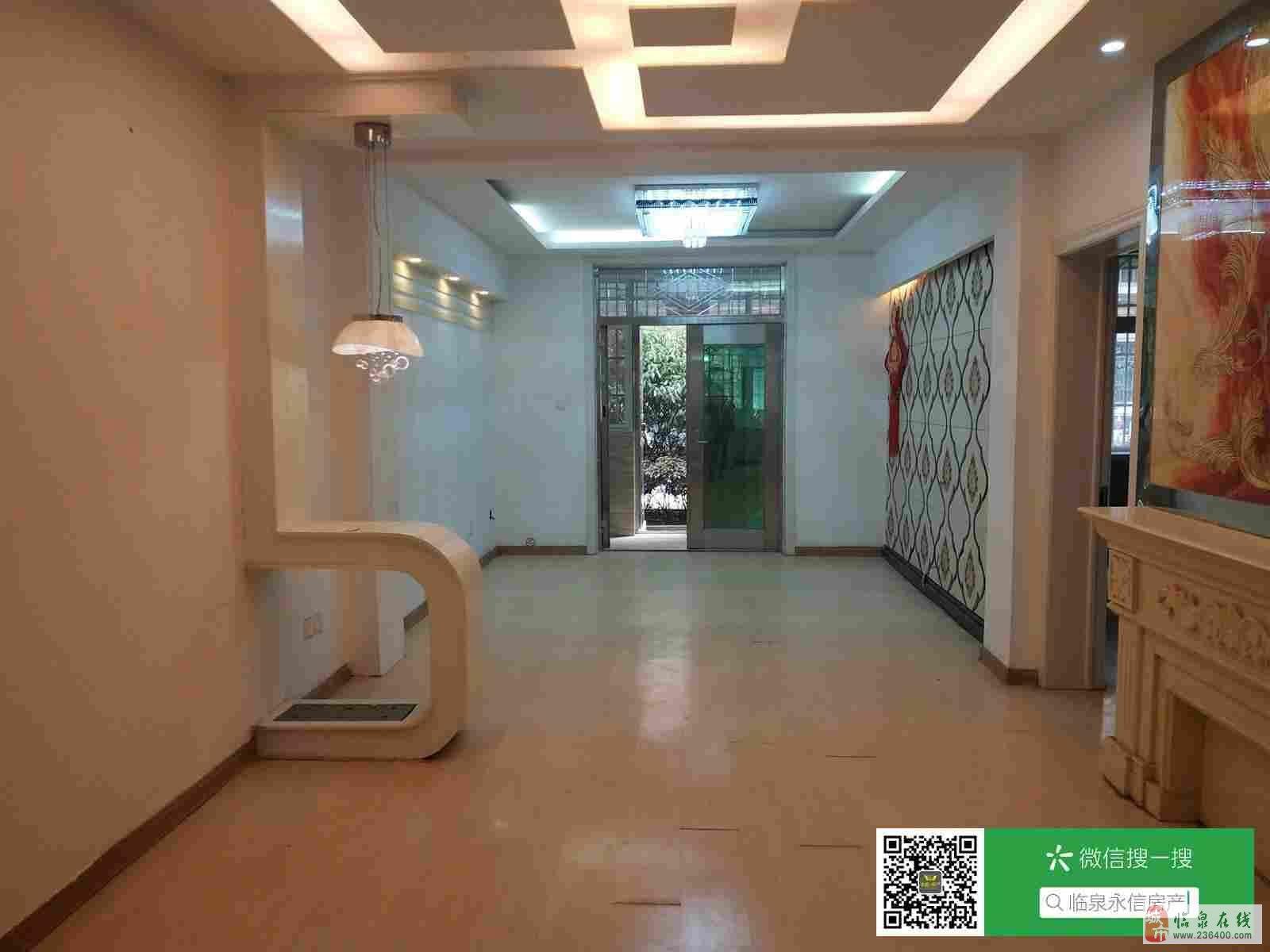 华荣小区3室2厅1卫63万元