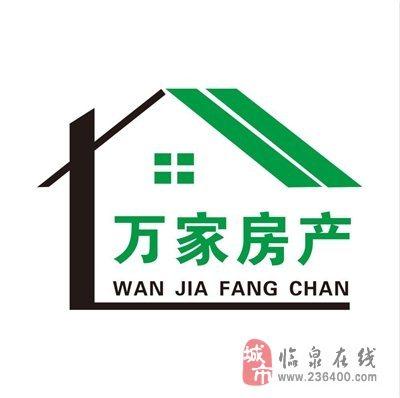临泉碧桂园110㎡分证精装修送车位80万元