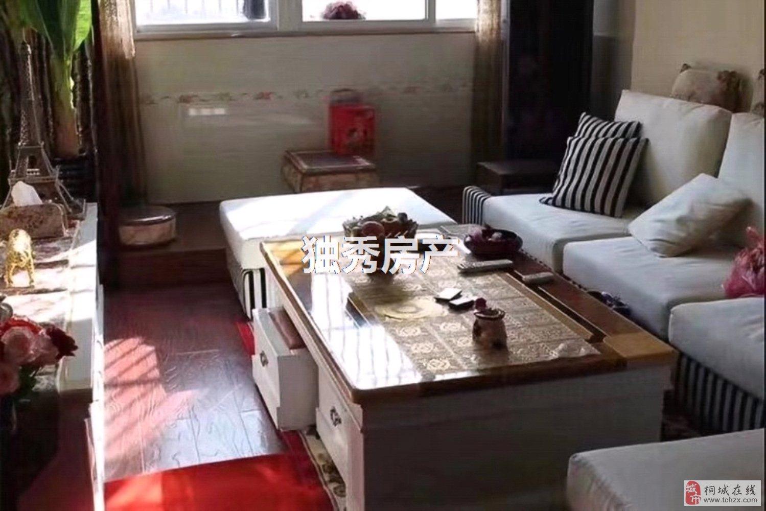 碧峰小区附近学区房好楼层性价比高