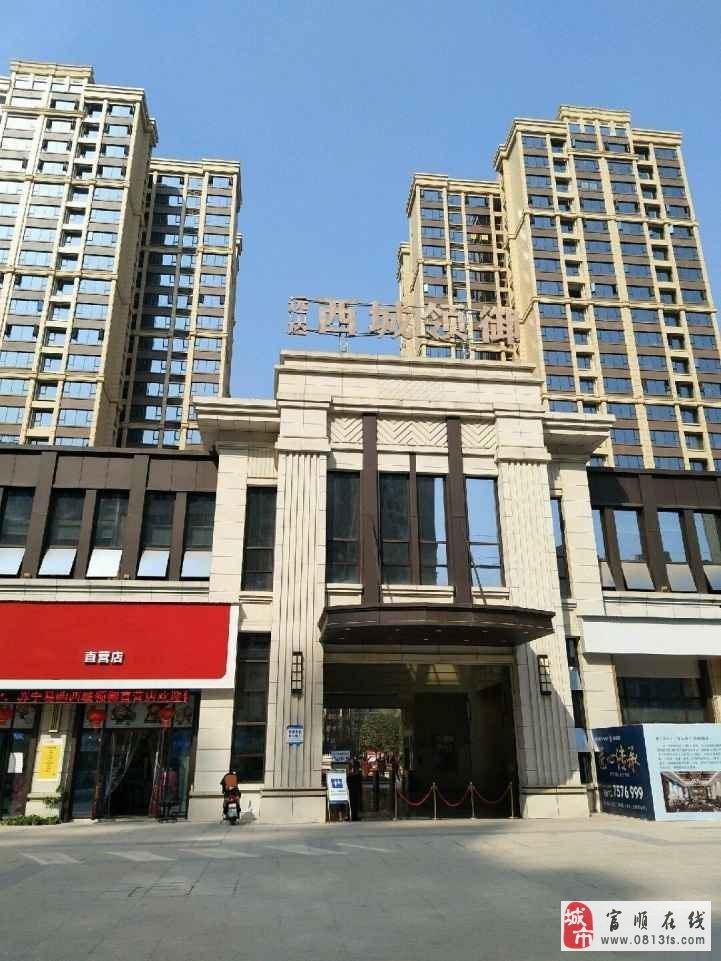 30044房东急售电梯清水新房一套3室2厅2卫55.5万