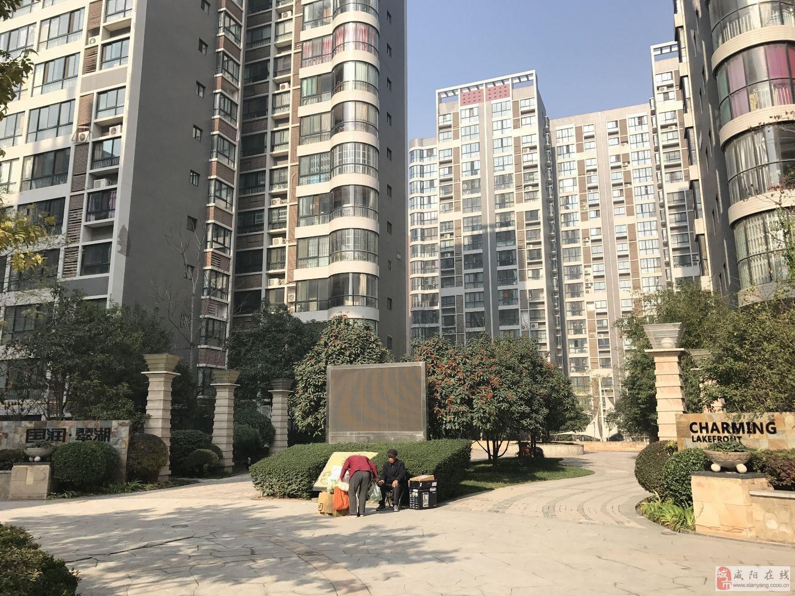 渭阳中路国润翠湖2室精装渭城中学