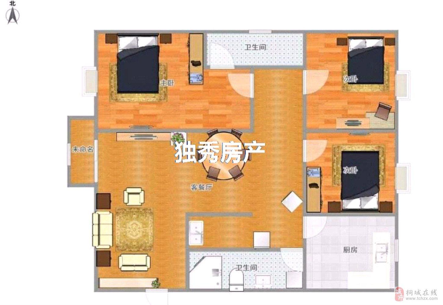 盛世嘉园毛坯3室中间楼层采光好70万元