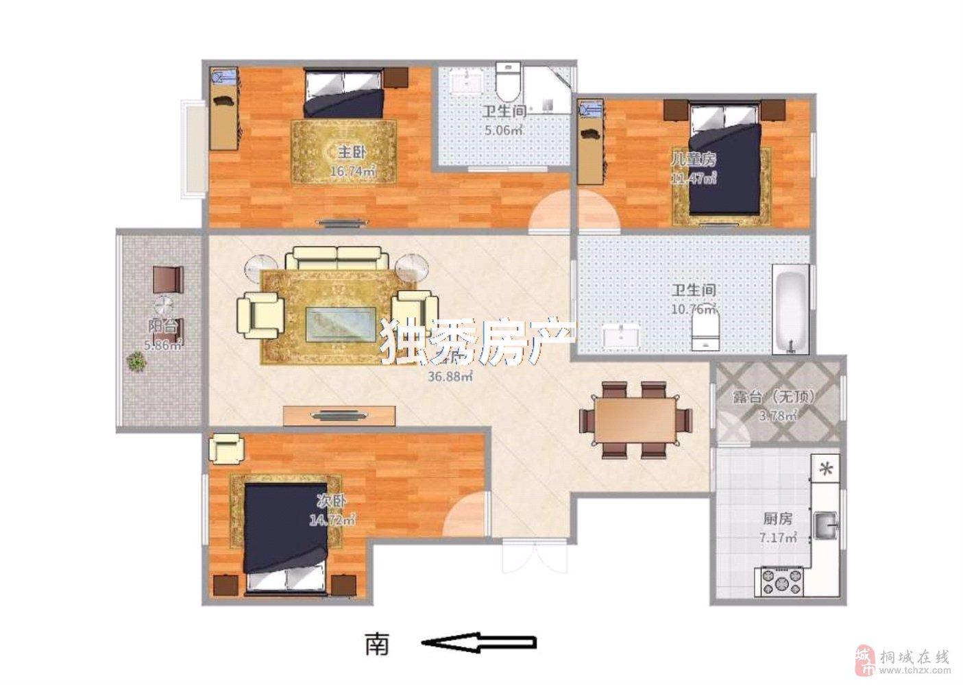 天红公馆毛坯3室2厅2卫中间楼层采光好80万元