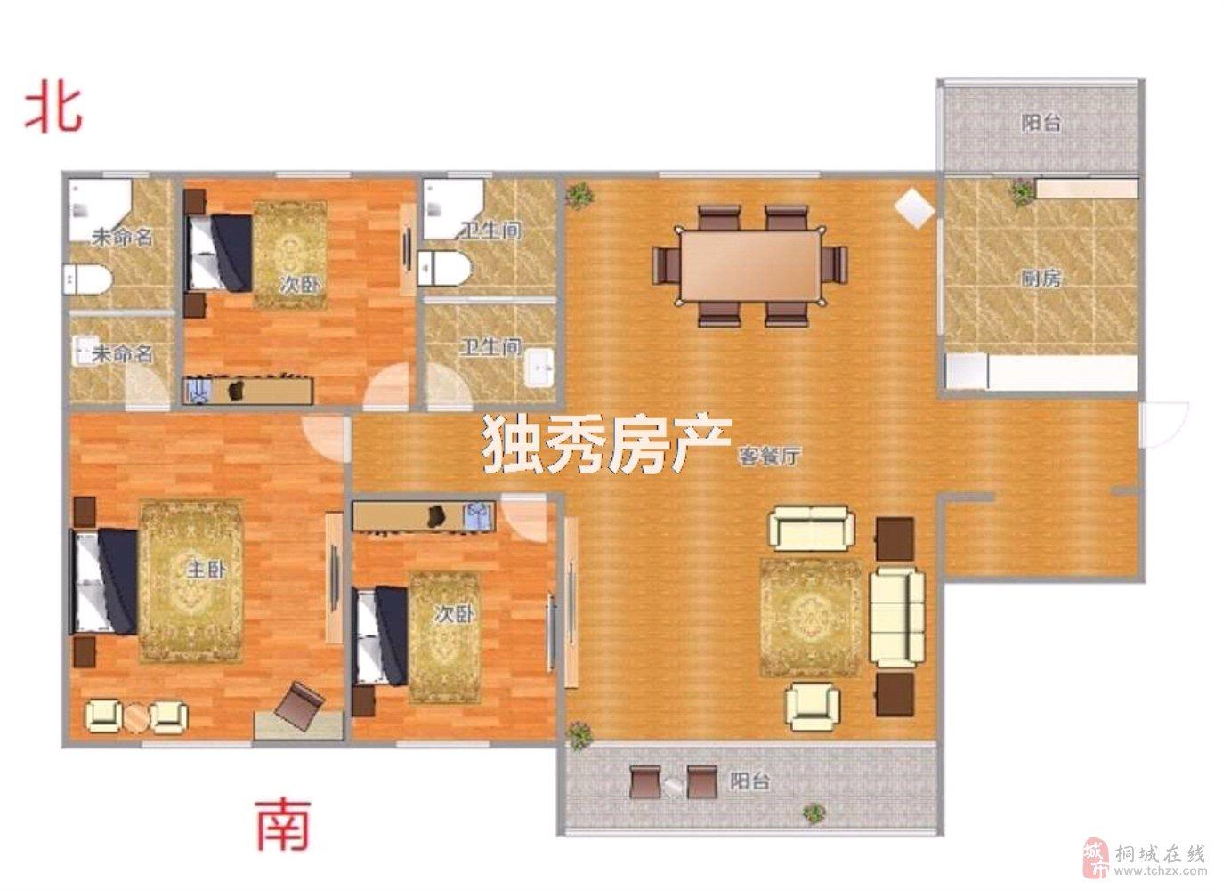 碧桂园精装3室2厅2卫中高楼层南北通透采光好