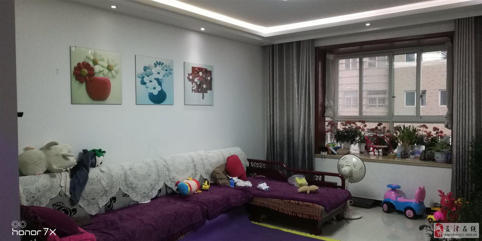 锦绣花园3室2厅2卫66万元