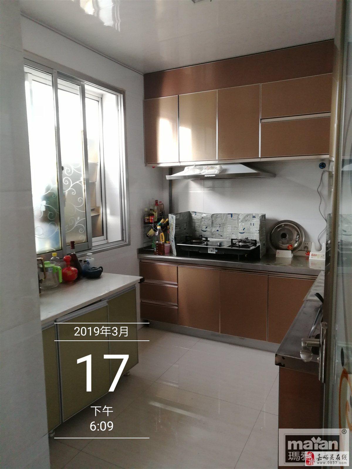 【玛雅精品推荐】五一街区3室2厅2卫55万元