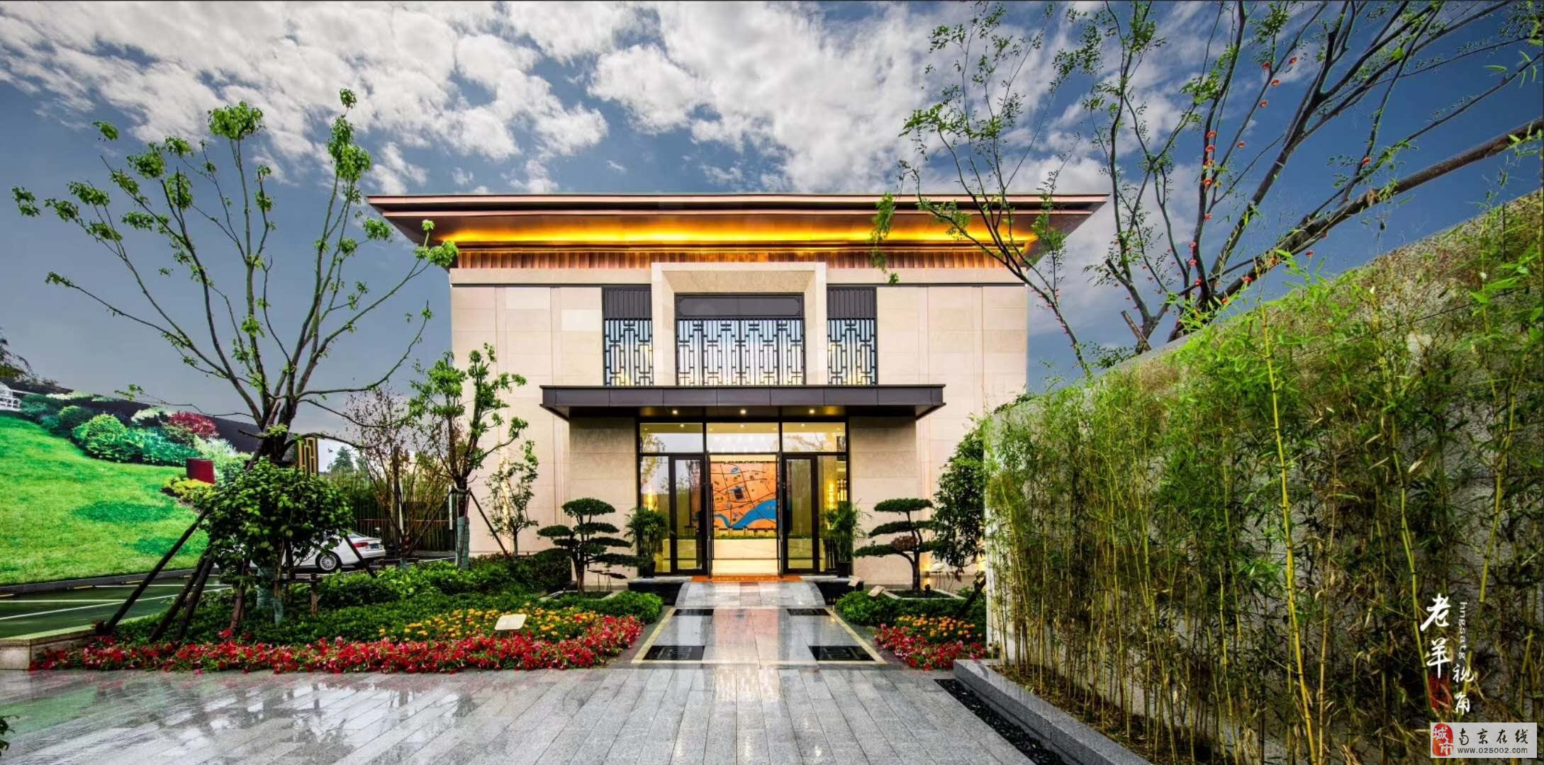 嘉兴海盐《桃源水岸》地段繁华配套成熟高品质住宅
