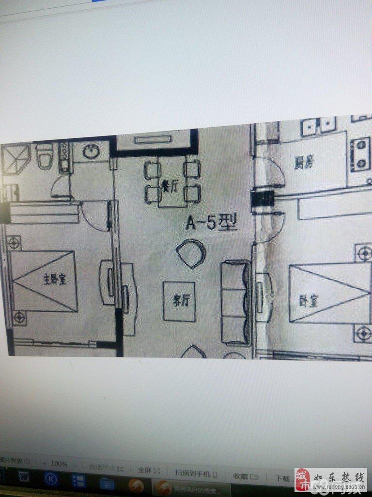 尚诚中介:锦绣瑞府2室2厅90平米77.6万房型好