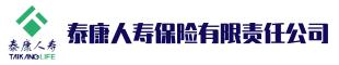 泰康人�郾kU�任有限公司(惠水支公司)
