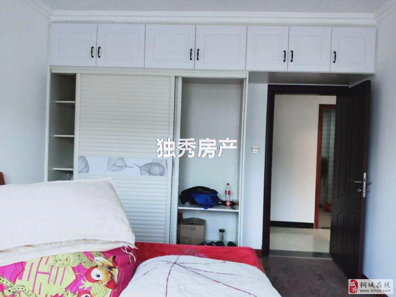 上和家园+精装三室+中间楼层+成熟配套+交通便利