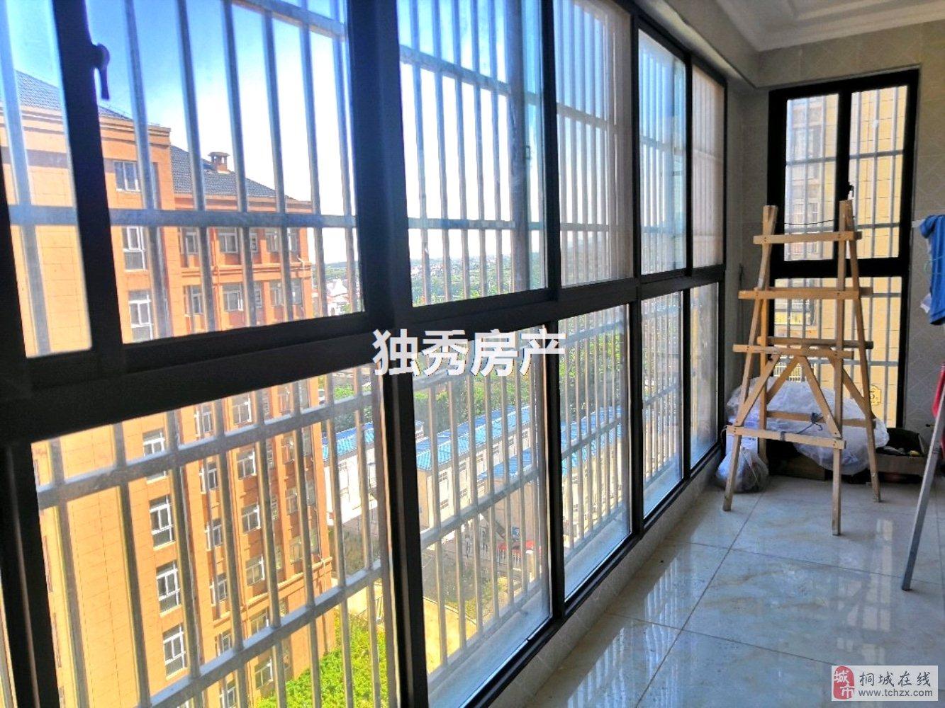 上和家园3室2厅1卫+精装106平+58万元