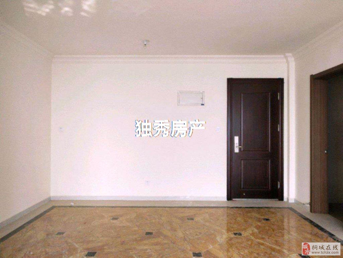 出售碧桂园现房3室2厅1卫精装70万元