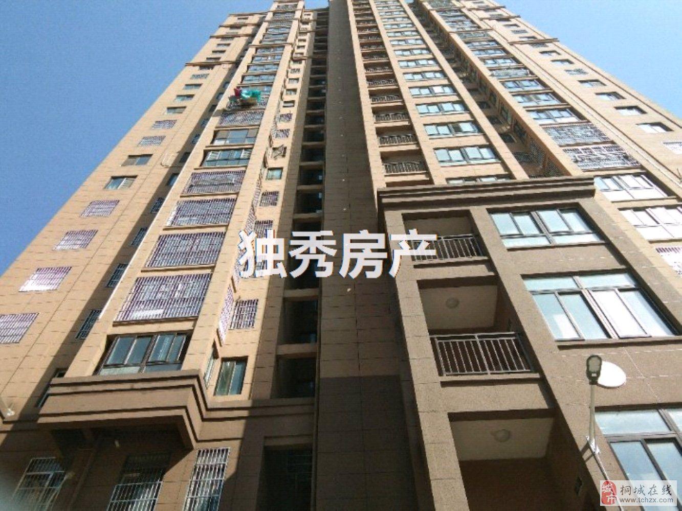 金恒国际公馆3室2厅1卫79.6万元