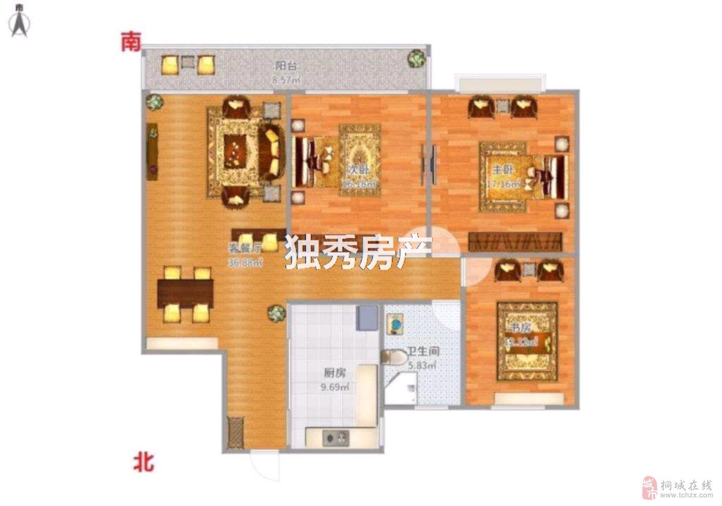 上和家园精装3室中间楼层南北通透采光好58万元