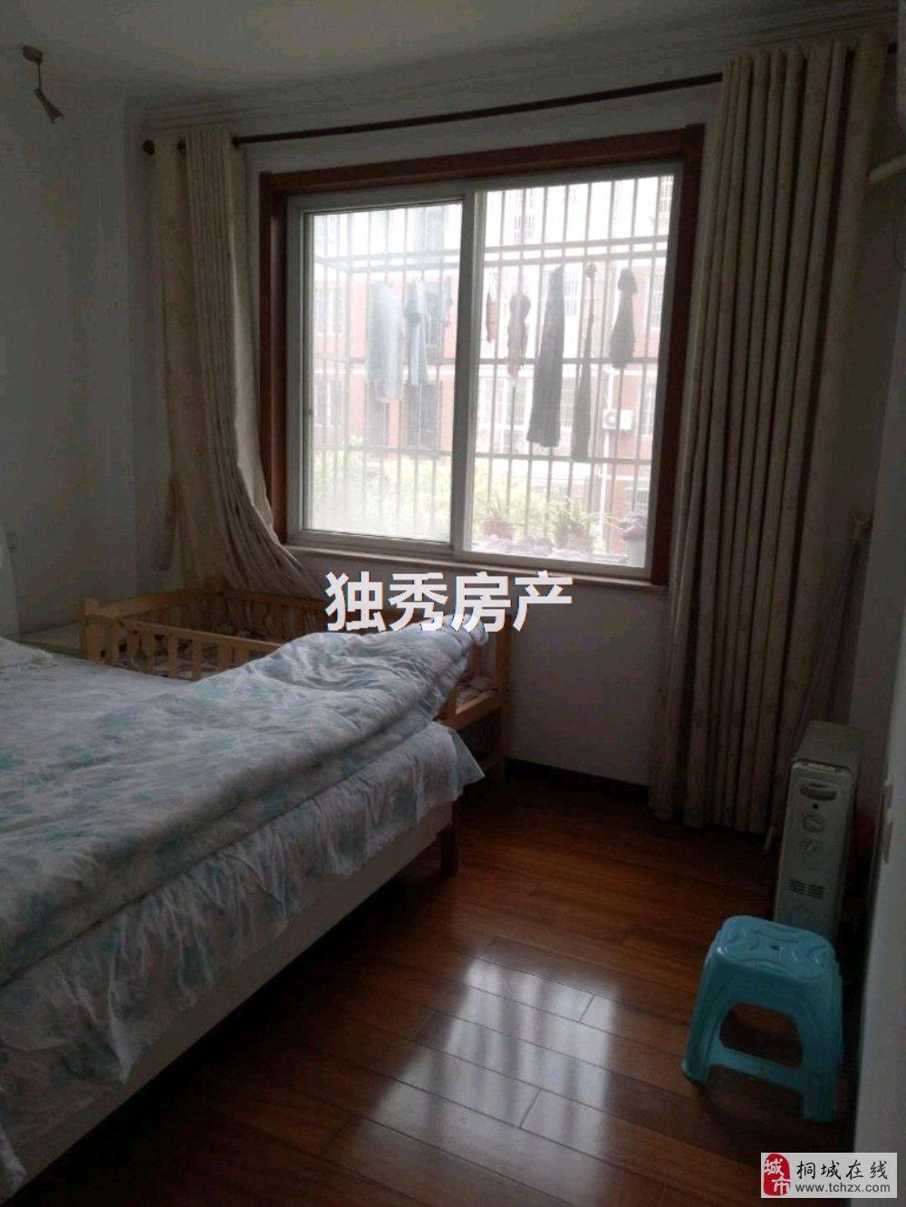 东苑新村3室2厅精装修三室中间楼层校区房