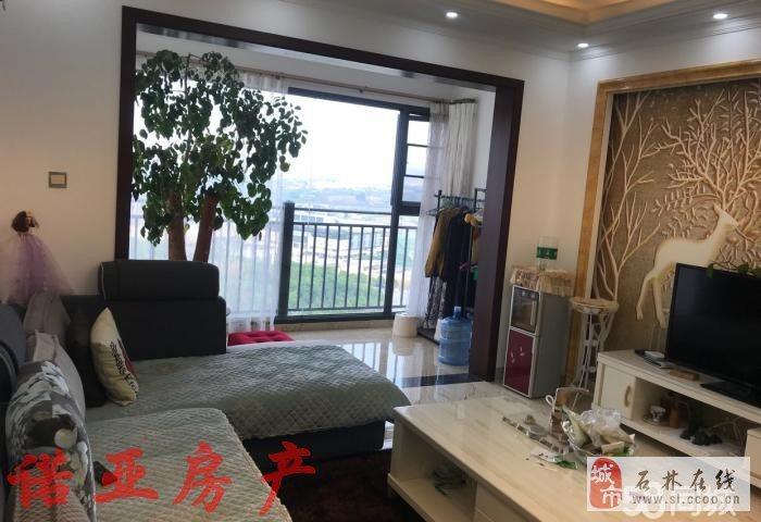 颐林尚都精装3室2厅2卫62.80万元