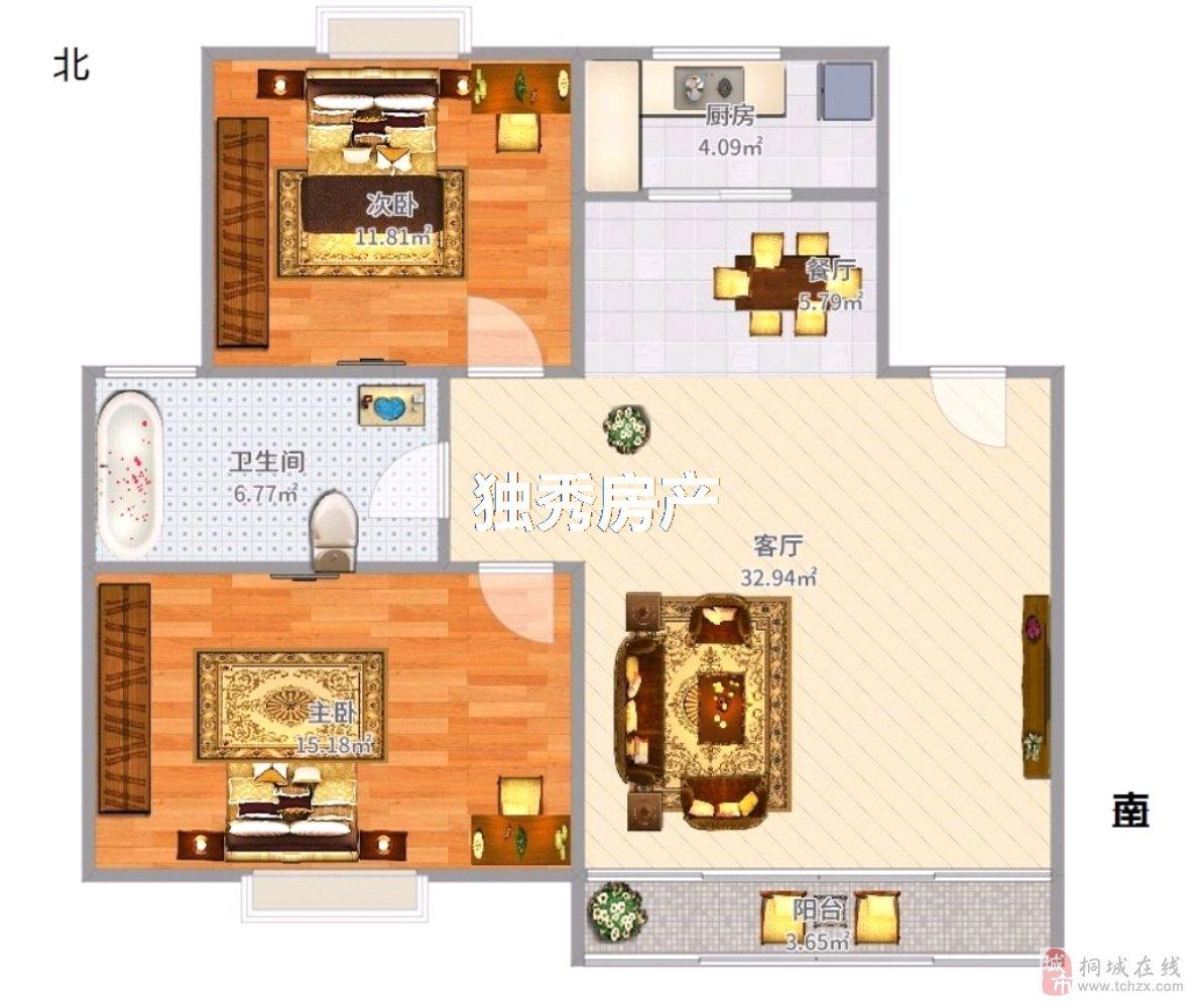 新东方世纪城2室2厅1卫55万元