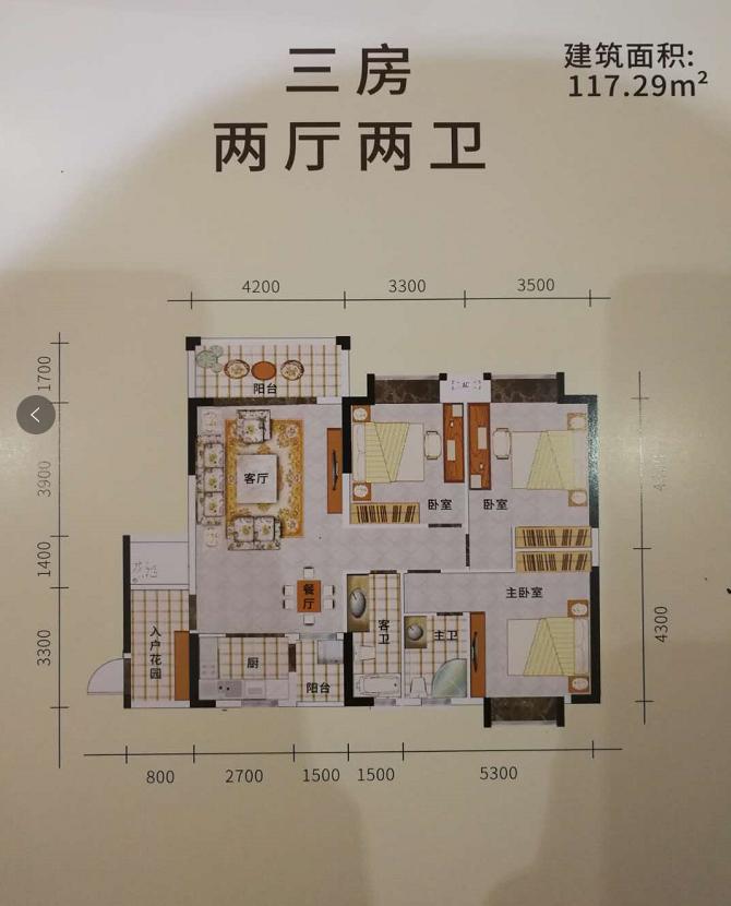 万博manbetx水晶宫琼西建材市场119平三房二厅可按揭低首付低月供