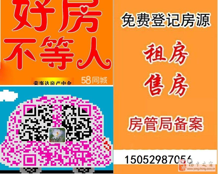 中扬康居苑107毛坯2室1厅1卫88万元