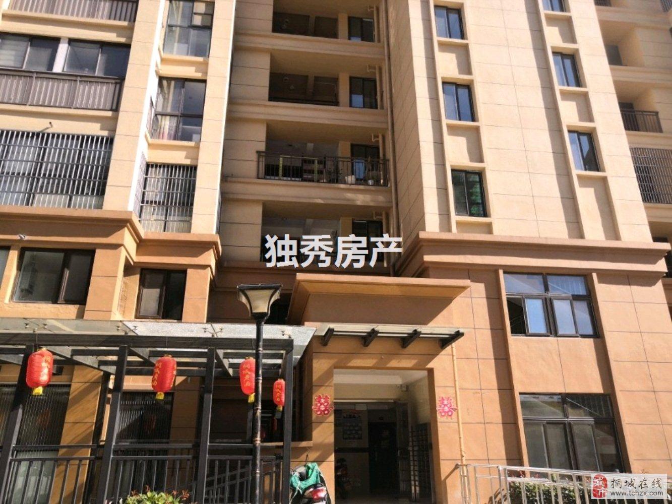 上和家园精装三室楼层适中采光佳房东惜售