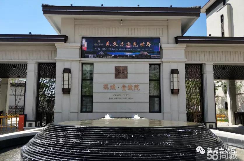 鹤城壹号院核心景观洋房16号楼