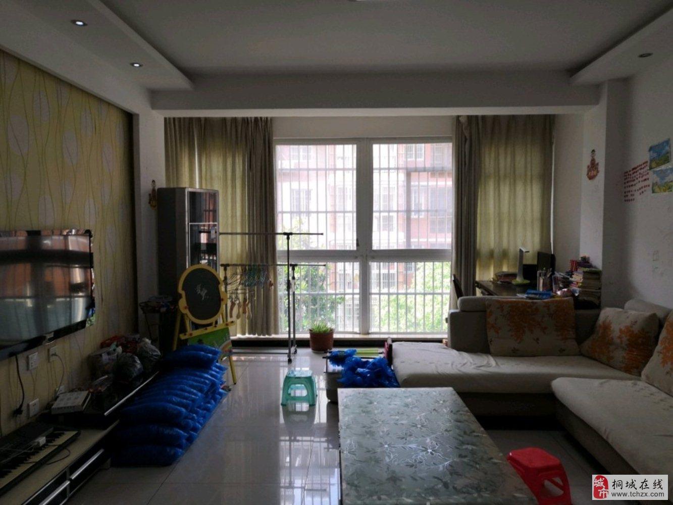 东苑新村3室2厅1卫56万元急急急