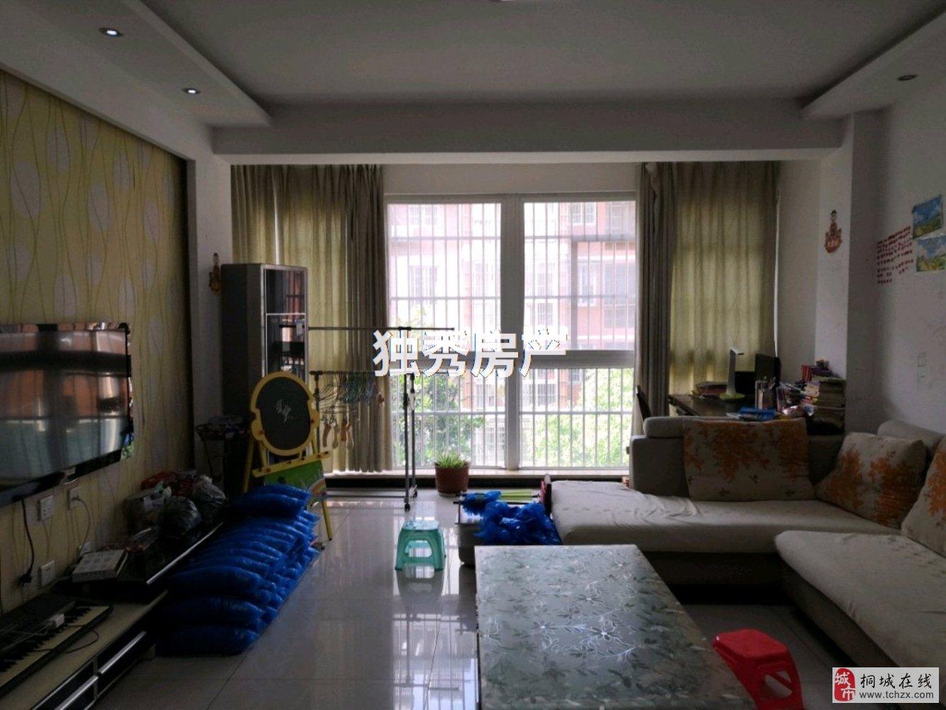东苑新村3室2厅1卫精装106平方55万