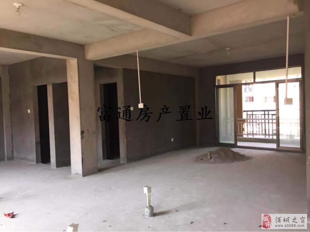 名桂首府3室2厅2卫117.8万元