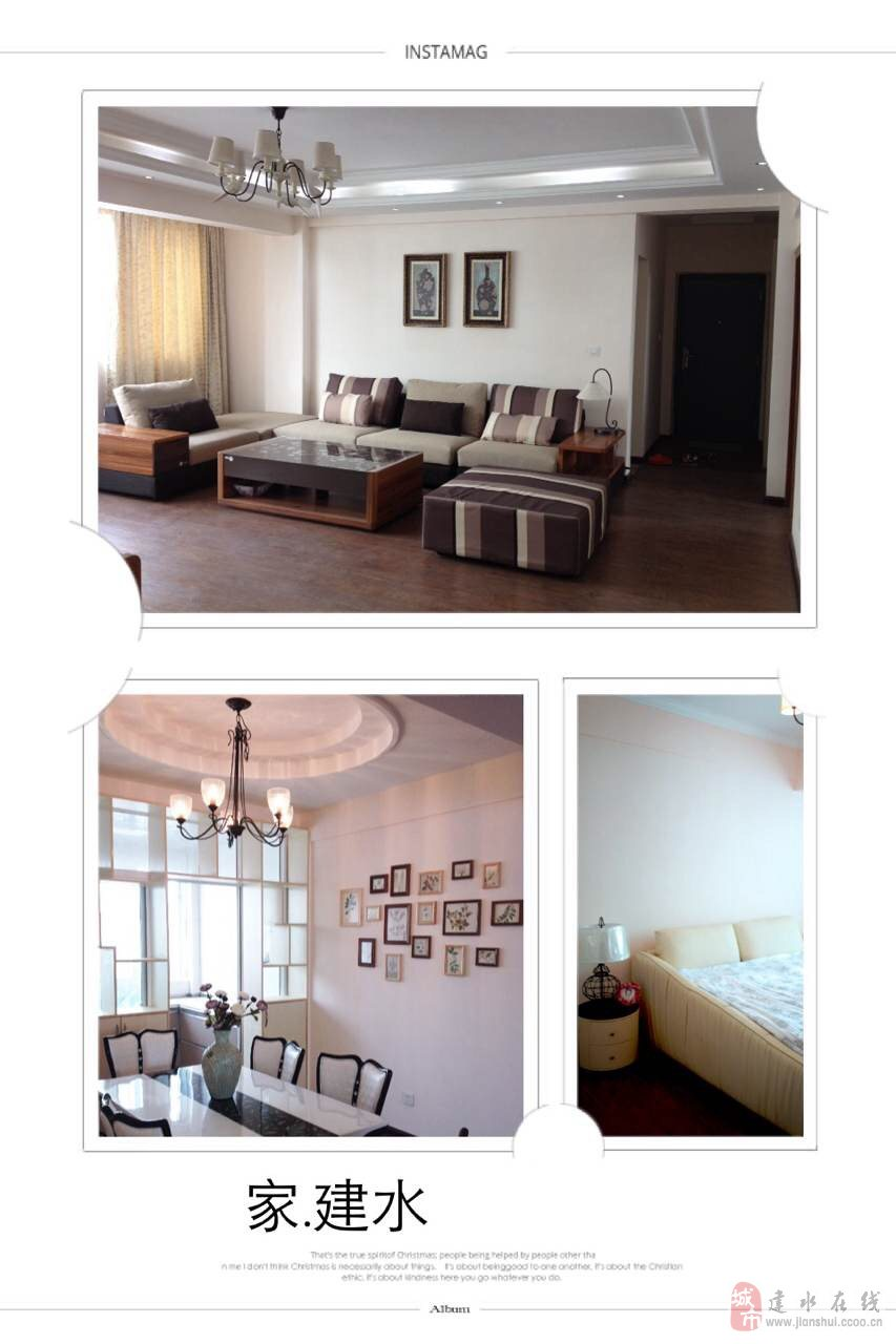 广池宫小区八精装房带家具家电4室2厅2卫65万元