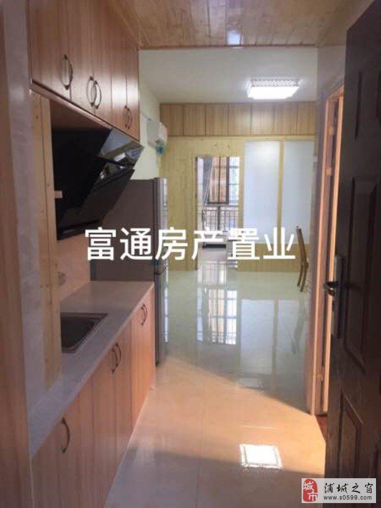 名桂首府2室1厅1卫50万元