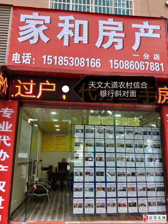 (038)滨江豪苑临河双门面130万元