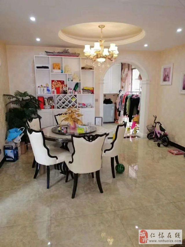 仁怀惠邦国际城豪华装4室2厅2卫129.8万元