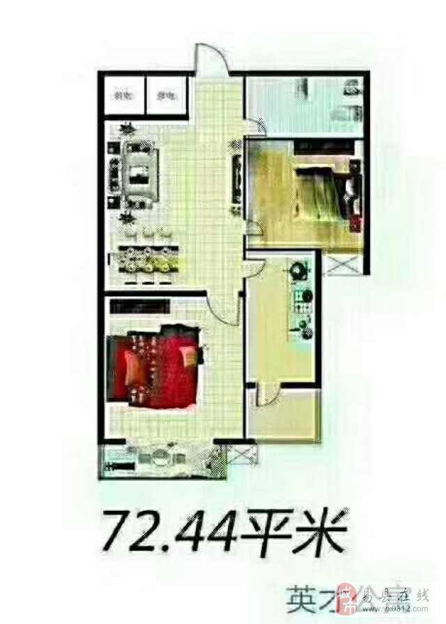 英才公寓全阳小两居首付18万看房有钥匙