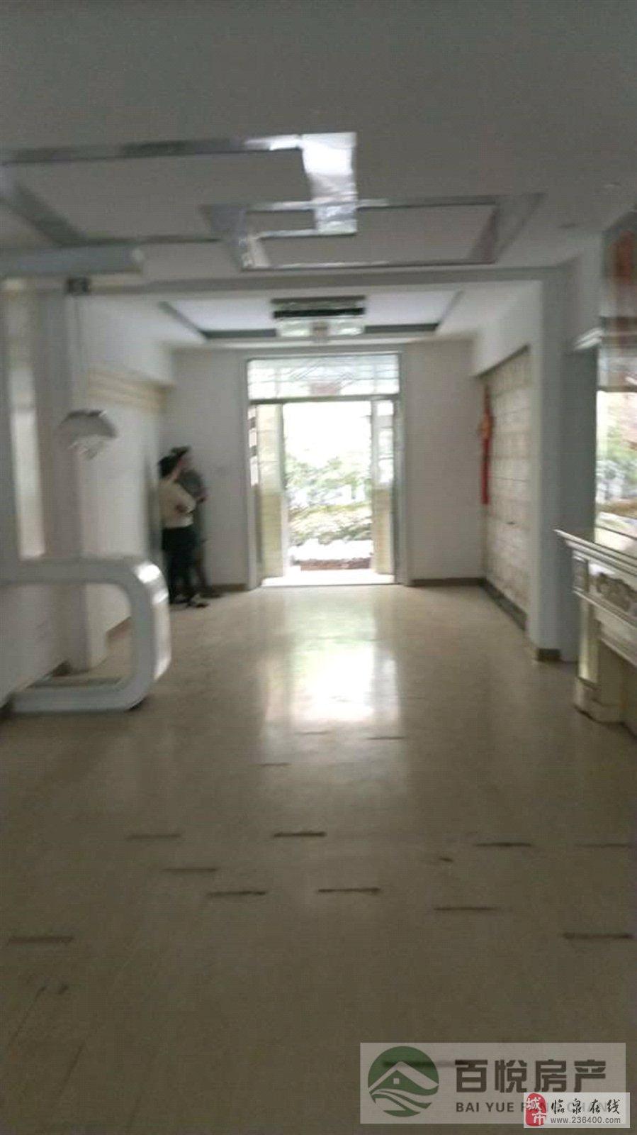 急售。华荣小区,1楼带院,精装修,有证3室2厅1卫59万元