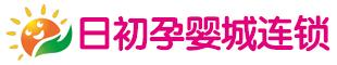 汝州日初孕�氤沁B�i