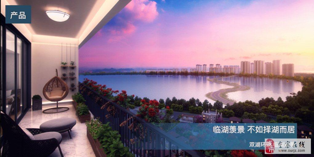 吴江汾湖碧桂园国风云樾值得一去吗?想听听大家的建议