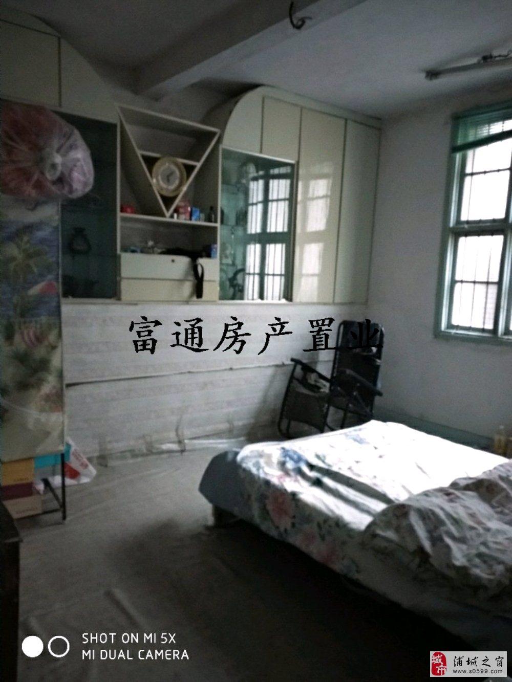 水南回龙寺5室1厅2卫42万元