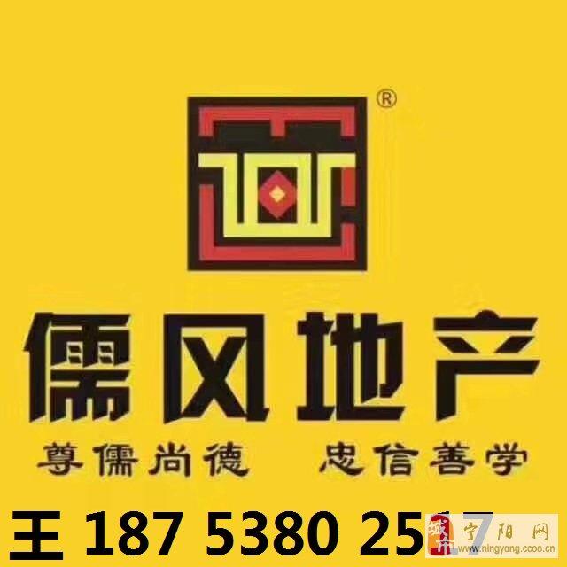 J錦繡城3室2廳2衛73萬元