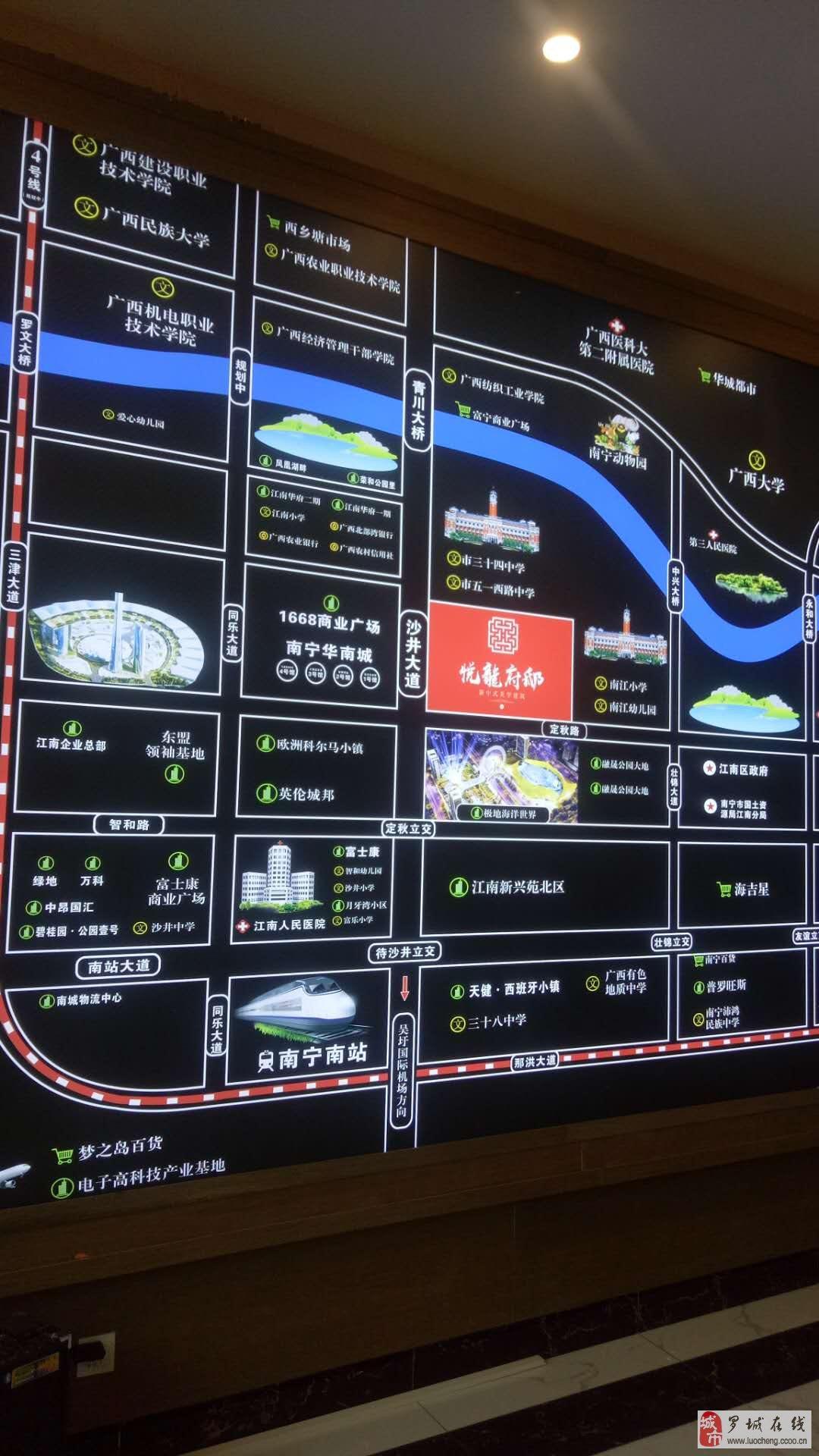 南寧悅龍府邸地址,經理詳細為你解答配套及價值