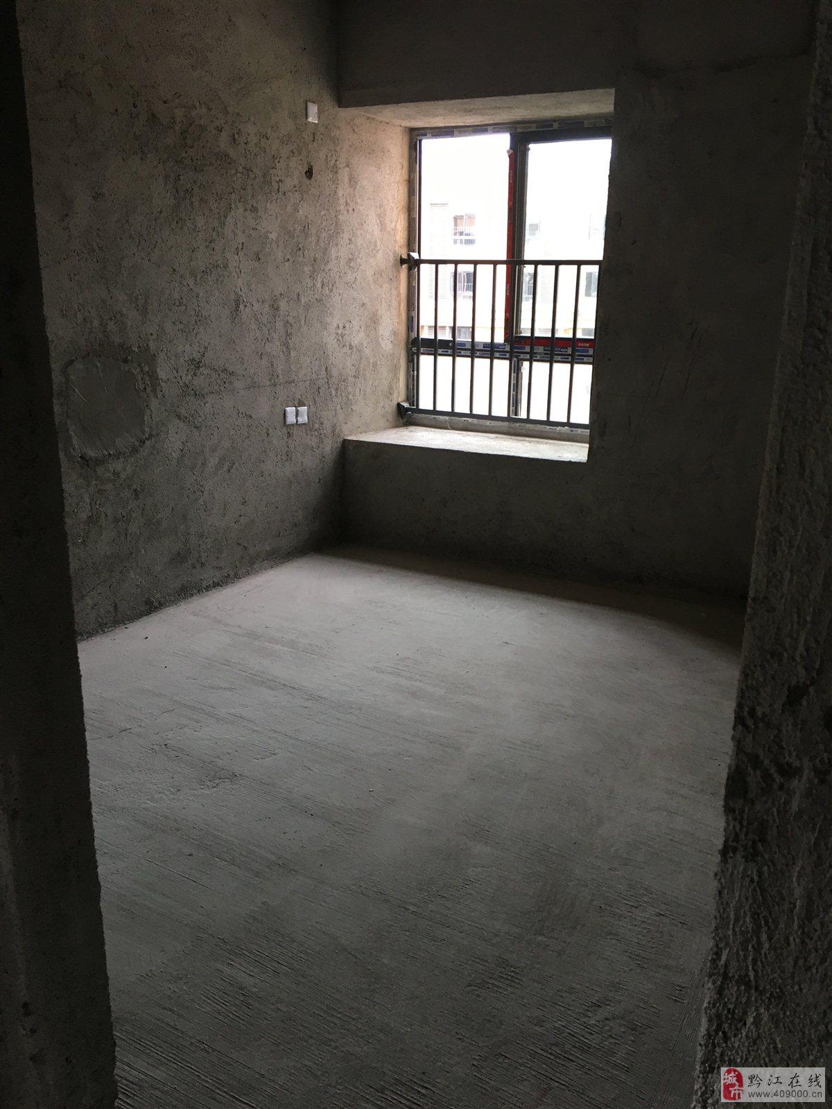 中央府邸三室急售50.8万元