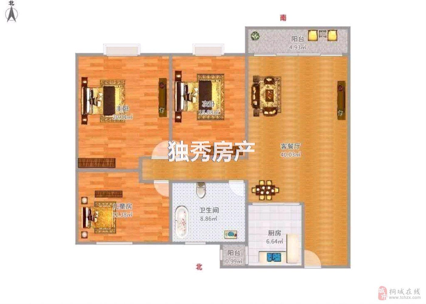 桐城碧桂园现房3室2厅1卫110平71万元