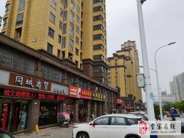 金鑫国际豪园,边户三房毛坯58万一口价,房东急售!