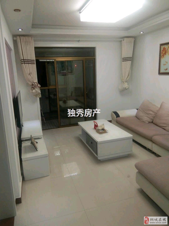 香山公馆2室2厅1卫51万元
