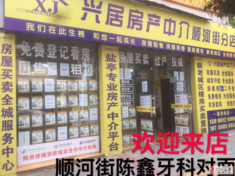 宏博·梓江锦城3室2厅42万元