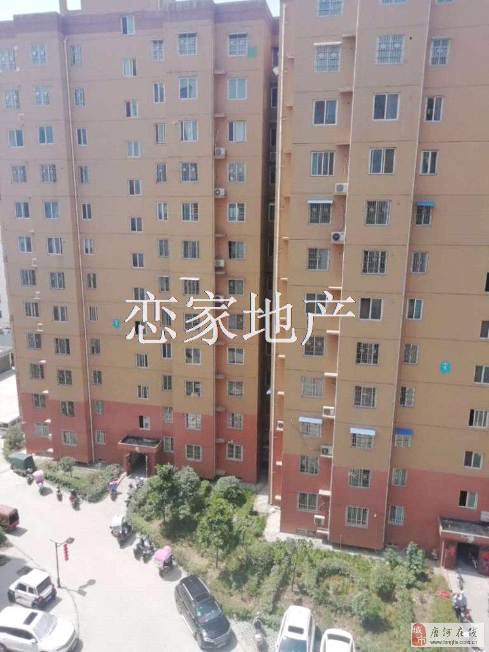 盛塘雅居四小學區126平電梯三室78萬元