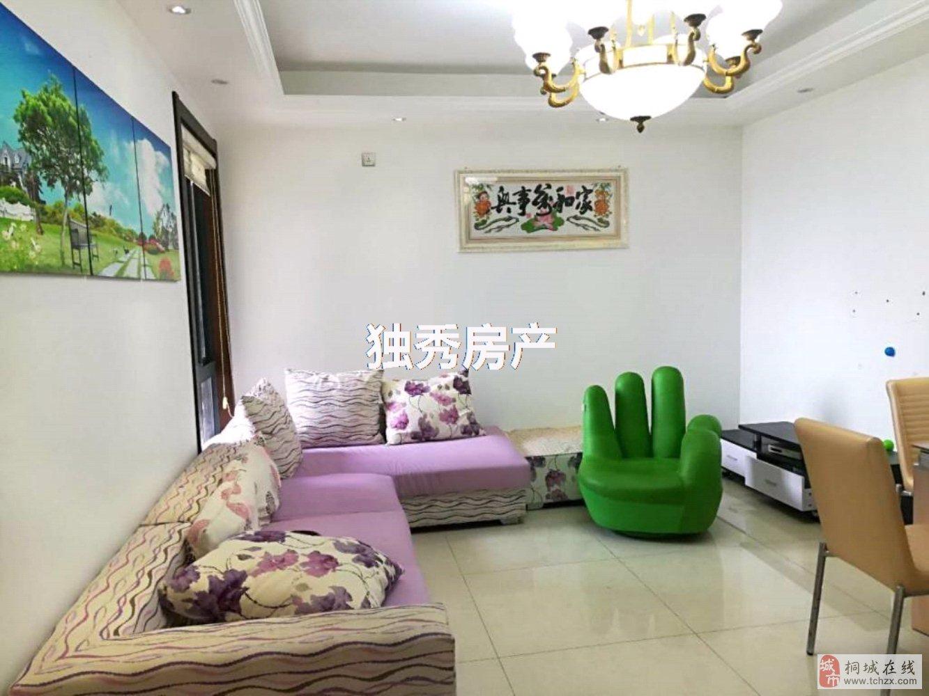 滨河苑2室2厅1卫57万元