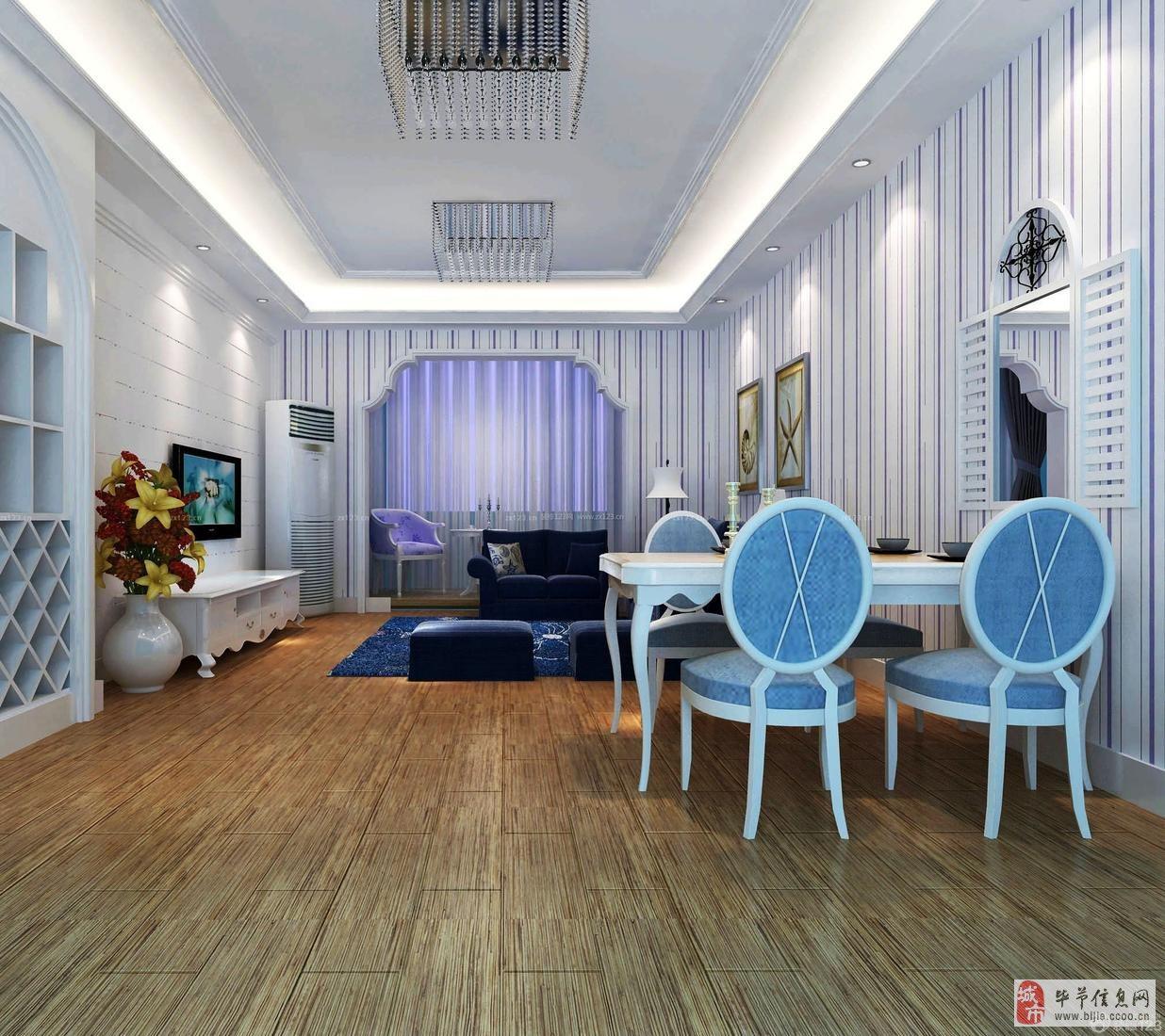 金石明珠3室1厅2卫35万元